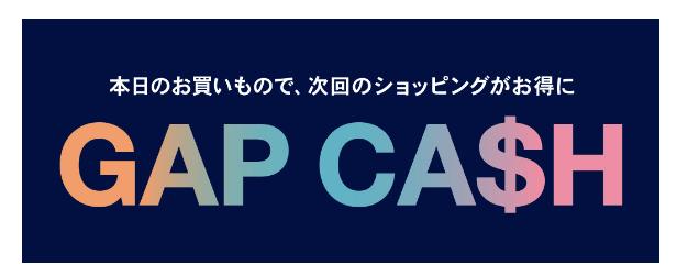 gap-8