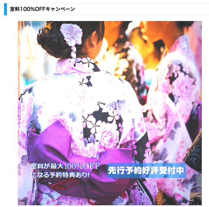 karaokeka-campaign