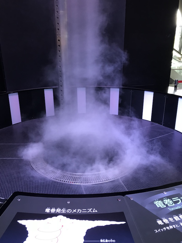 nagoyasi-kagakukan-13