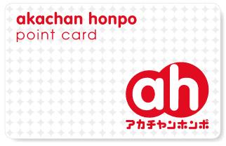 akachanhonpo-1