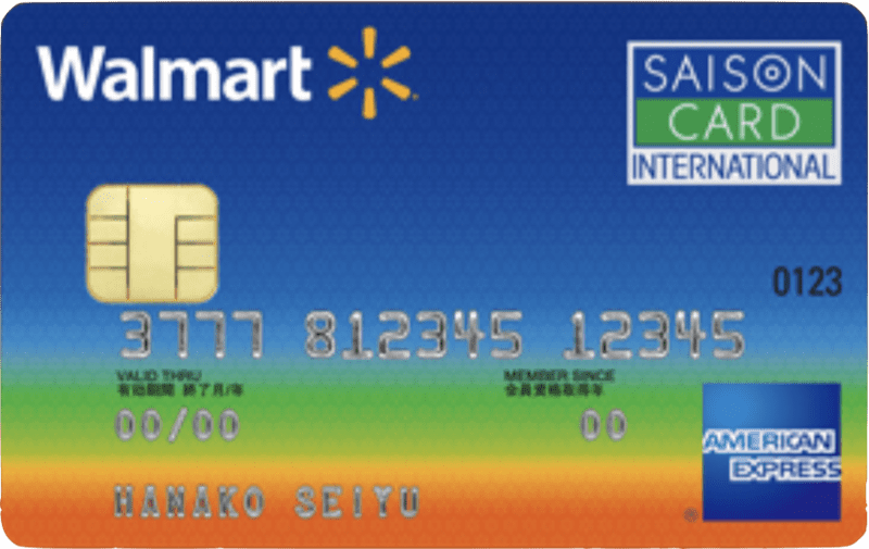 walmartcard