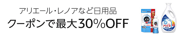 amazon-coupon1