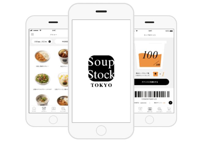soupstocktokyo-app