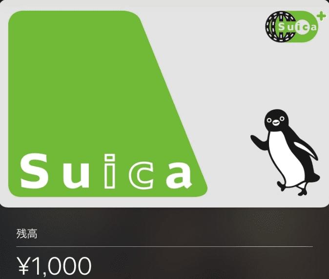 suica-1