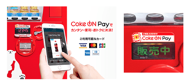 Coke ON Pay-1