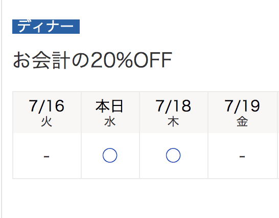 dailyplus-kinnokura