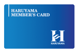haruyama-pointcard