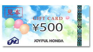 jhgiftcard