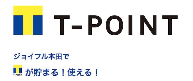 joyful-tpoint