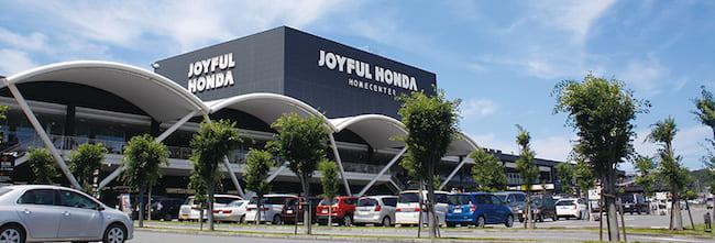 joyfulhonda-2