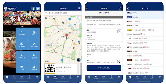 shoya-app2